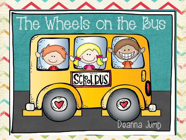 Wheels on the Bus - Phonemic Awareness and Phonics Fun FREEBIE!