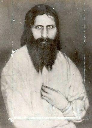 Rasputin Sanat