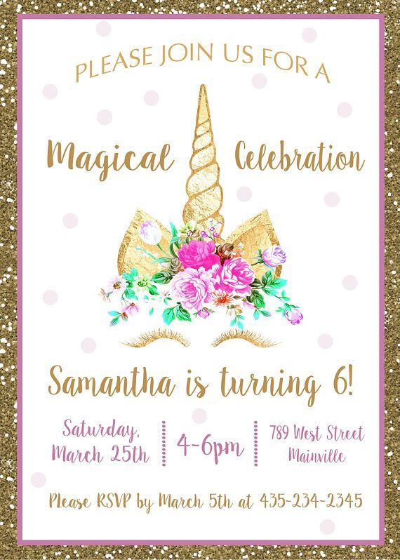Invitación fiesta de cumpleaños de unicornio mágico oro