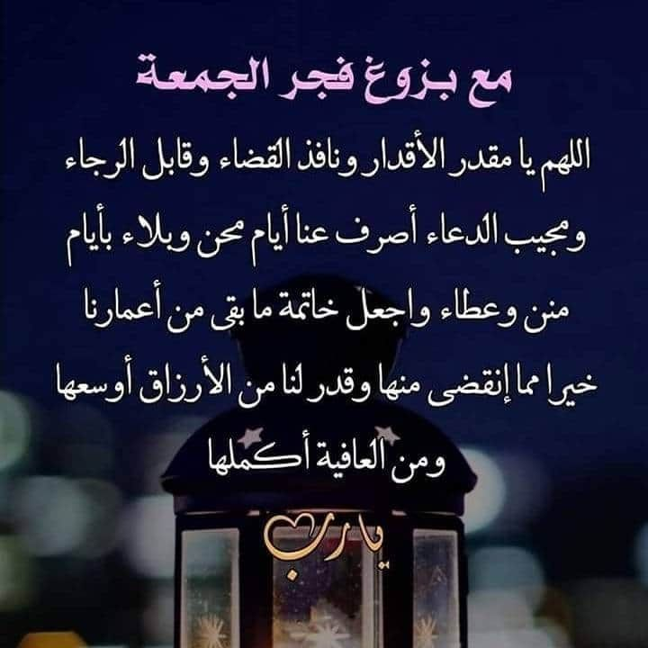 Pin By Ummohamed On اسماء الله الحسنى Words Quotes Home Decor Decals Words