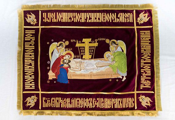 Fully-embroidered Orthodox Christian epitaphios (shroud) of the Christ God