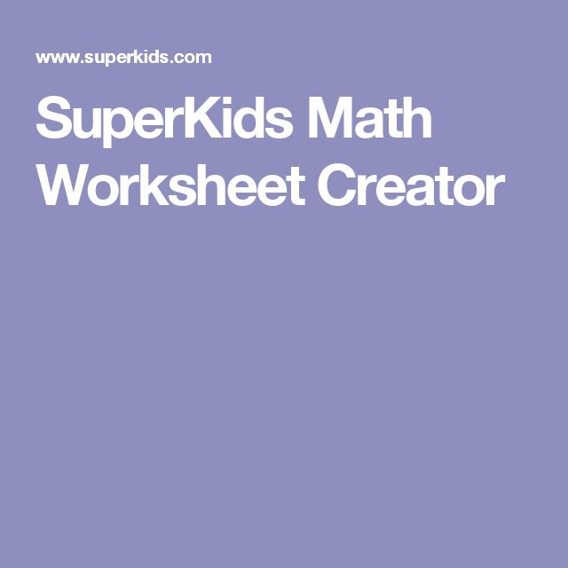 SuperKids Math Worksheet Creator