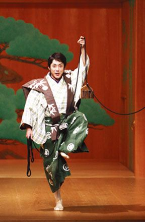 Kyogen 狂言 - traditional Japanese comic theater. It developed alongside Noh 能. And again--- Mansai Nomura. :D
