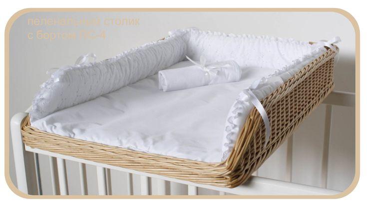 Плетеные колыбели - Плетеные короба и лотки из лозы. Колыбели для новорожденных.