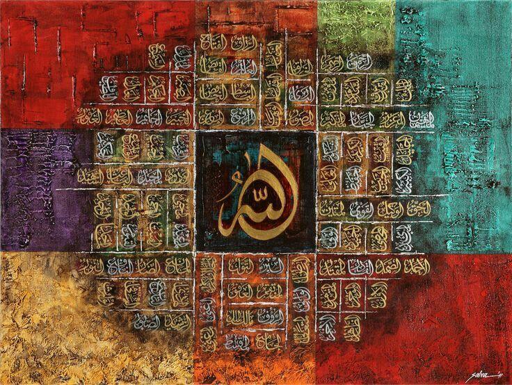 Pin oleh Sanjie Onepiece di Images Moeslim Seni