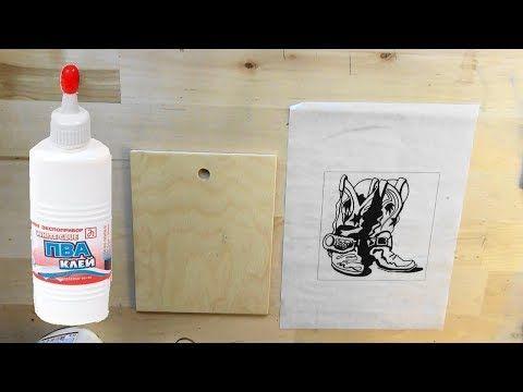 (18) Перевод рисунка с клеем ПВА без стирания бумаги. Серия 3 - YouTube
