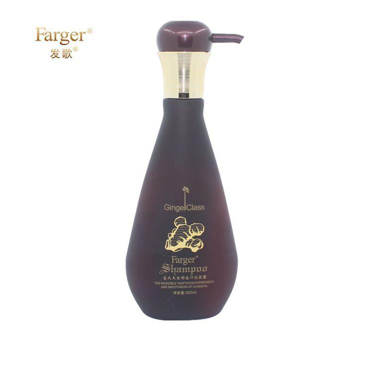Farger Nourishes shampoo Multi-effect repair dandruff Cutin smooth anti-dandruff shampoo 500ml #fashion #beauty #shampoo #haircare