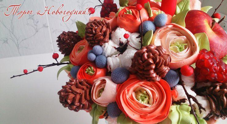 Creating cream cakes from Hope Karmantsevoy