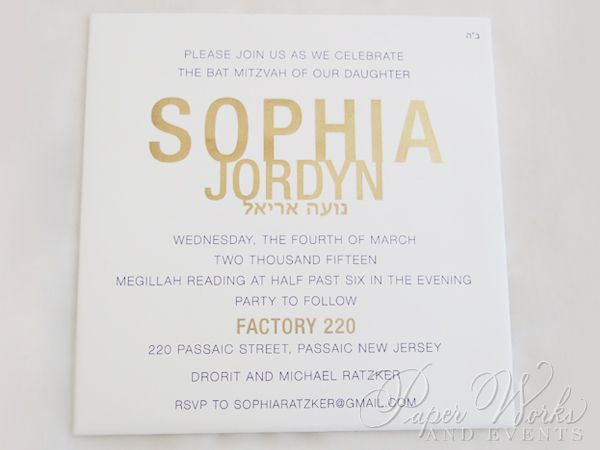 Modern Bat Mitzvah invitation. Thick white with gold foil backed with purple velvet!