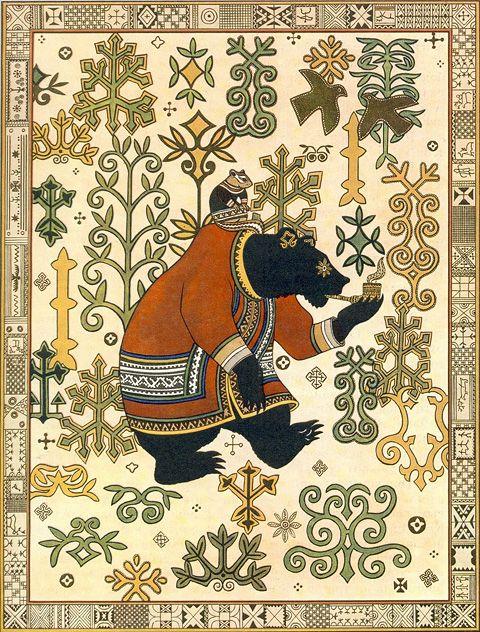 Gennady Pavlishin, Folktales of the Amur