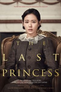 Nonton The Last Princess (2016) Film Subtitle Indonesia Streaming Movie Download