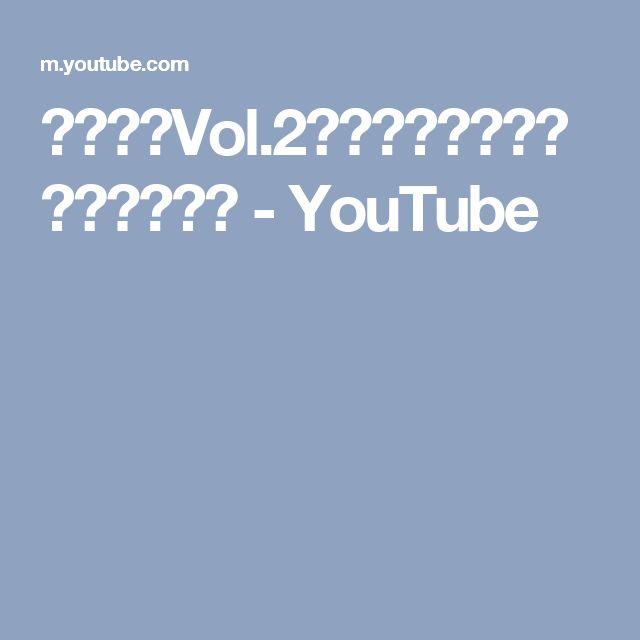 「酒探」Vol.2 竹の露酒造〜山形県鶴岡市〜 - YouTube
