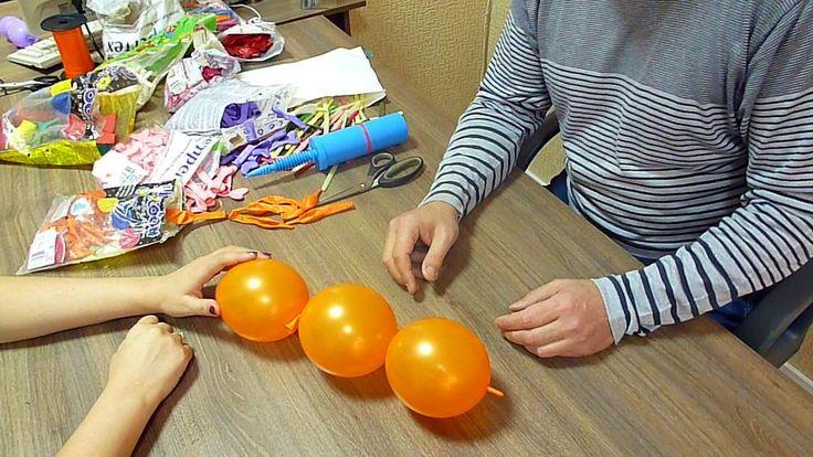 Беседы о воздушных шарах. № 5: Сердца, Link-O-Loon в моделировании