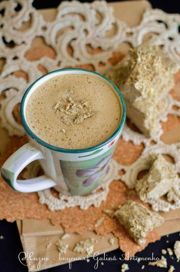 Кофе халва
