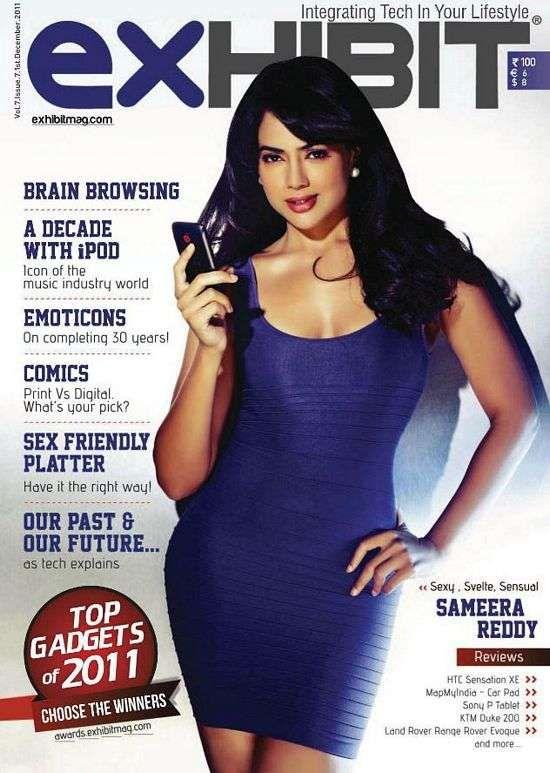 Sameera Reddy. 2011. Exhibit Magazine.