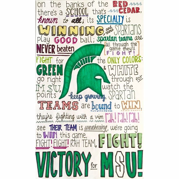 Lyric high school fight song lyrics : Best 25+ Msu fight song ideas on Pinterest | Michigan state ...