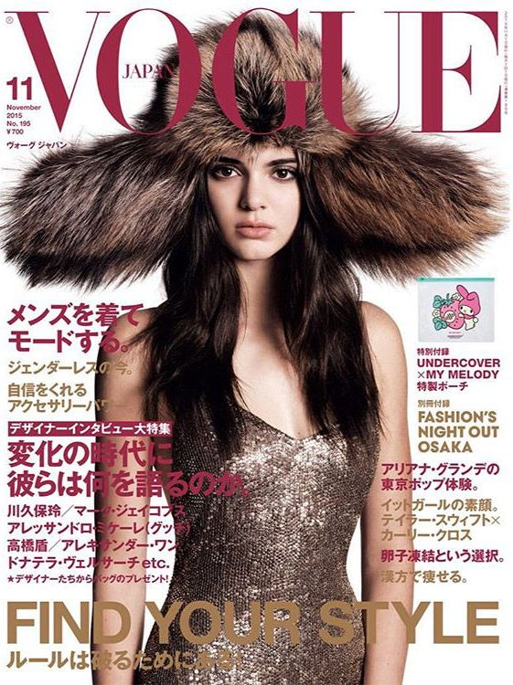 Kendall Jenner wears a sequin Ralph Lauren dress on the cover of Vogue Japan