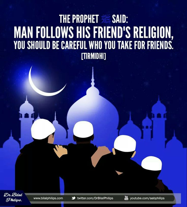 Islamic Quotes For Friendship: 589 Best ☪️Prophet Muhammad (PBUH)☪️ Images On Pinterest