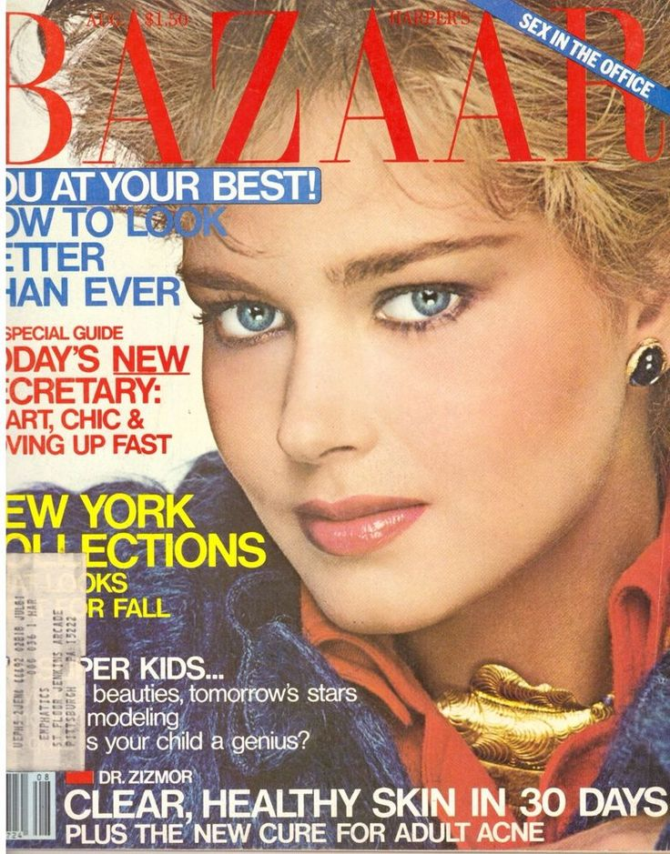 Harper s Bazaar Fashion Magazine Valerie Lohr New York Collections Ads 80s | eBay