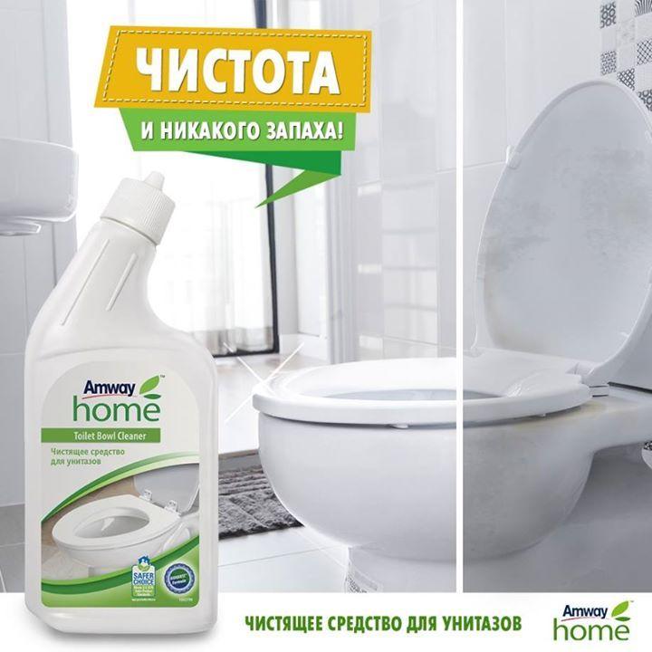 Чистота в туалете должна быть безупречной! Как покупать продукцию Amway дешевле. Посмотреть: http://elenafedulina.com/landing75222  Жёсткая и не самая чистая водопроводная вода усложняет это важное правило. Возникает неприятный известковый налёт, подтёки ржавчины — всё это является благоприятной средой для развития различных бактерий.  Чистящее средство для унитазов поможет вам справиться с этими загрязнениями и вернёт унитазу сияющую чистоту.  Универсальная бутылка с удобным направляющим…