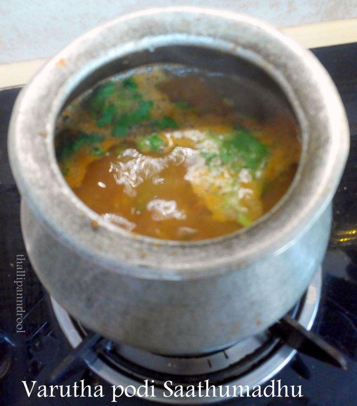Varutha Podi Saathumadhu / Tomato Rasam (2)