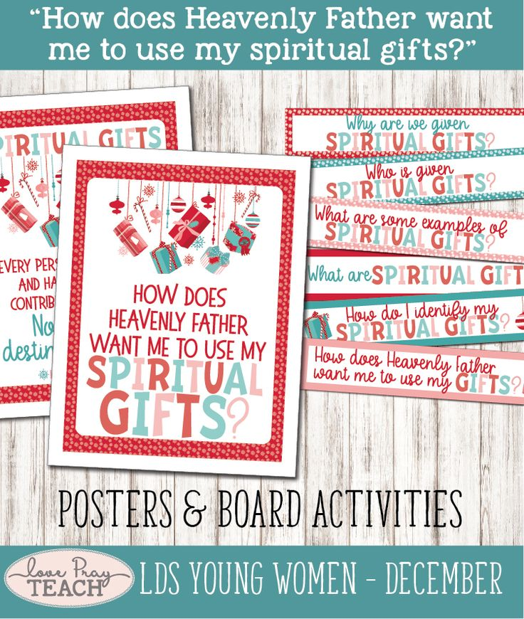 """LDS Young Women December Lesson Helps """"How does Heavenly Father want me to use my spiritual gifts?"""" Lesson packet includes printables, activity ideas, teaching tips, worksheets, object lesson, handouts, journal cards, board activities, and much more! www.LovePrayTeach.com"""