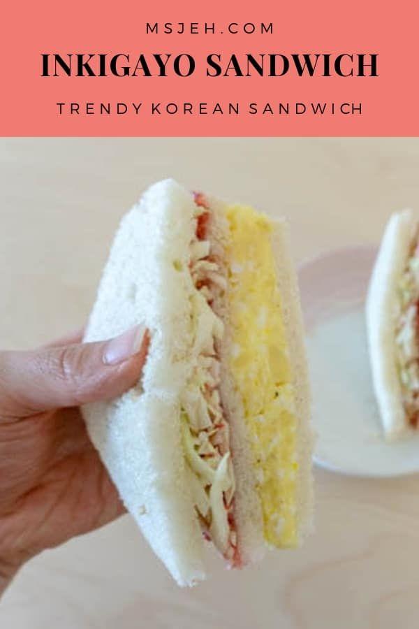 Inkigayo Sandwich (Koreanisches Trendy Sandwich)