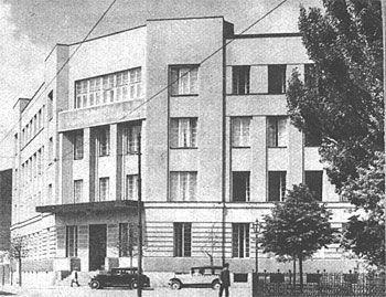 Warszawa, Dyrekcja Wodociągów przy pl. Starynkiewicza, fot. H. Poddębski (1933-34)