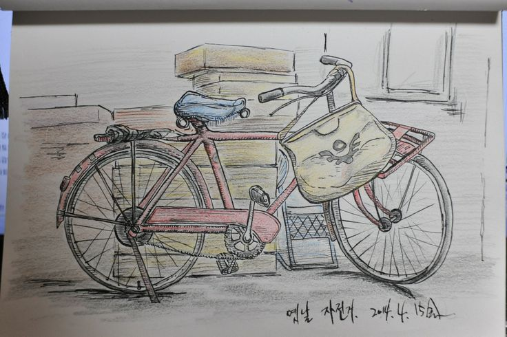 오래된 자전거