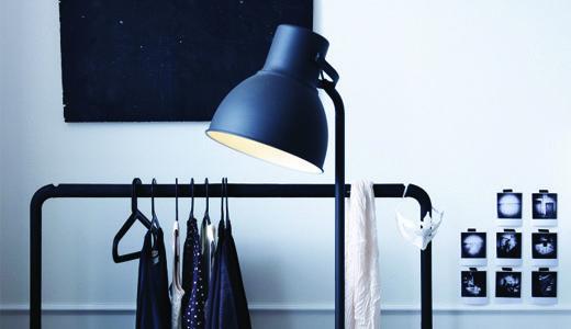 IKEA Stehleuchten wie z. B. HEKTAR Standleuchte, dunkelgrau