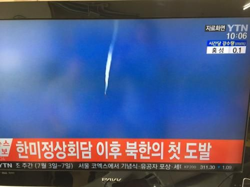 """North Korea Fires Ballistic Missile Whwich Lands In Japan's Exclusive Economic Zone http://betiforexcom.livejournal.com/25903117.html  North Korea fired an """"unidentified ballistic missile"""" from a province near the border with China on Tuesday, South Korea's military said. """"North Korea fired an unidentified ballistic missile into the East Sea from the vicinity of Banghyon, North Pyongan Province, at around 9:40 a.m.,"""" the Joint Chiefs of Staff said cited by Yonhap.The missile launch was…"""