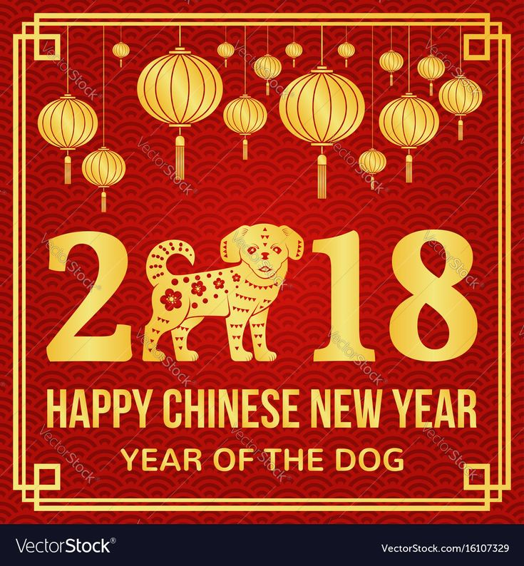 Happy Chinese New Year 2018 typography with Gold Dog and Chinese lanterns. Vector illustration. For greeting card, flyer, poster, banner or website template. Download a Free Preview or High Quality Adobe Illustrator Ai, EPS, PDF and High Resolution JPEG versions.