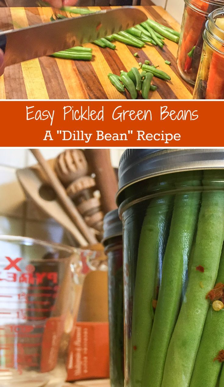 how to make dilly beans
