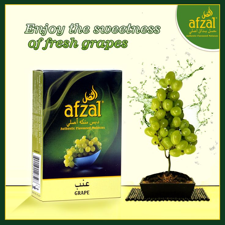 This evergreen flavour will tickle your palate with the sweetness of fresh grape. #soexindia #loveafzal #Afzal #soex #instahookah #instashisha #hookah #nargile #mix #enjoy #chill #smoke