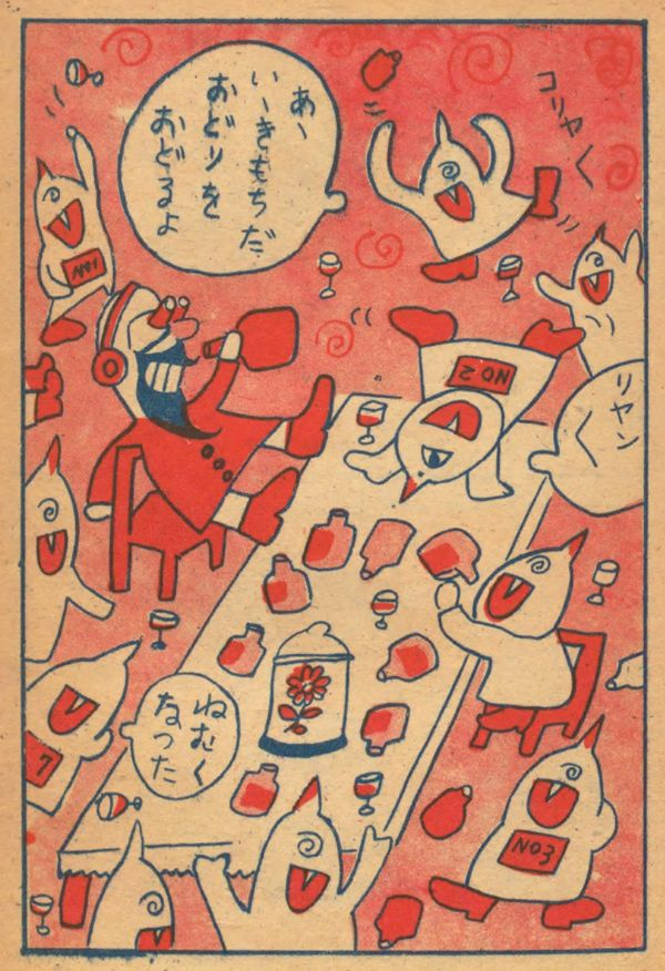 Illustrations from the 1948 children's comic The Magic Underground Castle by Rokuro Taniuchi (1921–81)
