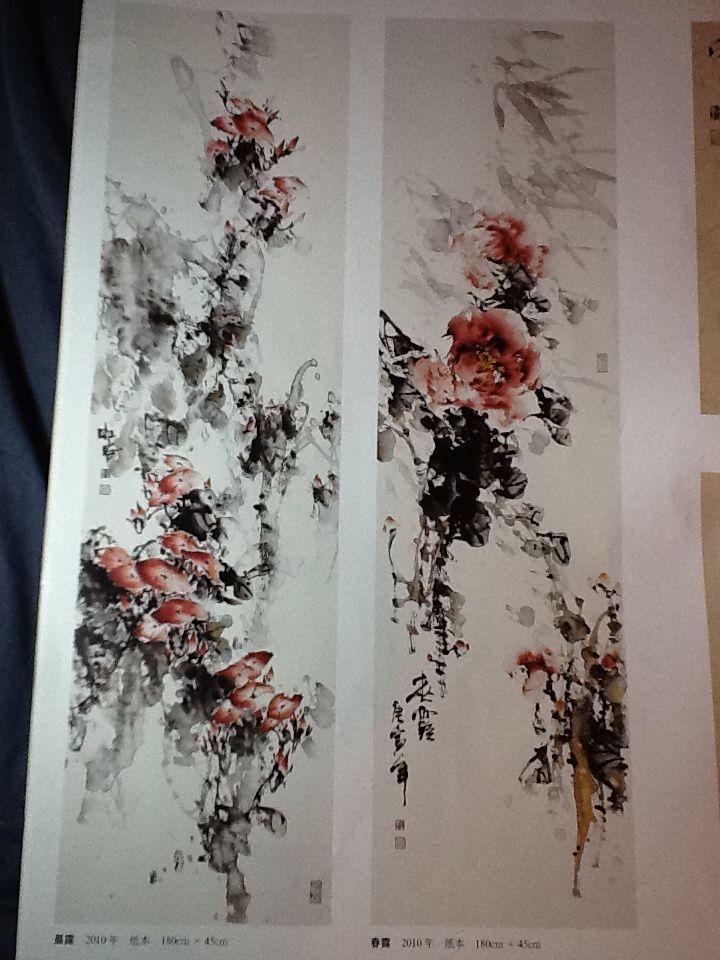 диптих цветы 2