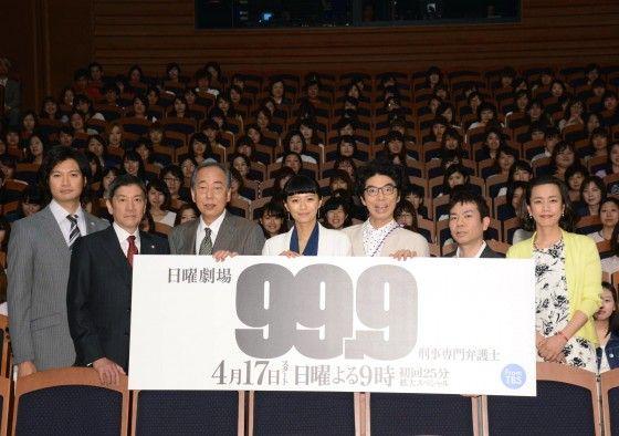 """松本潤、主演ドラマの""""課金制""""チームワークに苦笑い「お金使わなくていいですよ!」"""