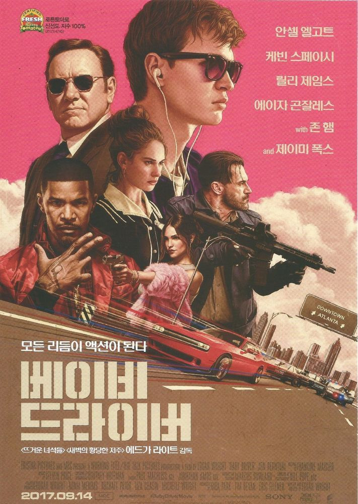 Baby Driver 2017 Ansel Elgort Korean Mini Movie Posters Flyers (A4 Size)