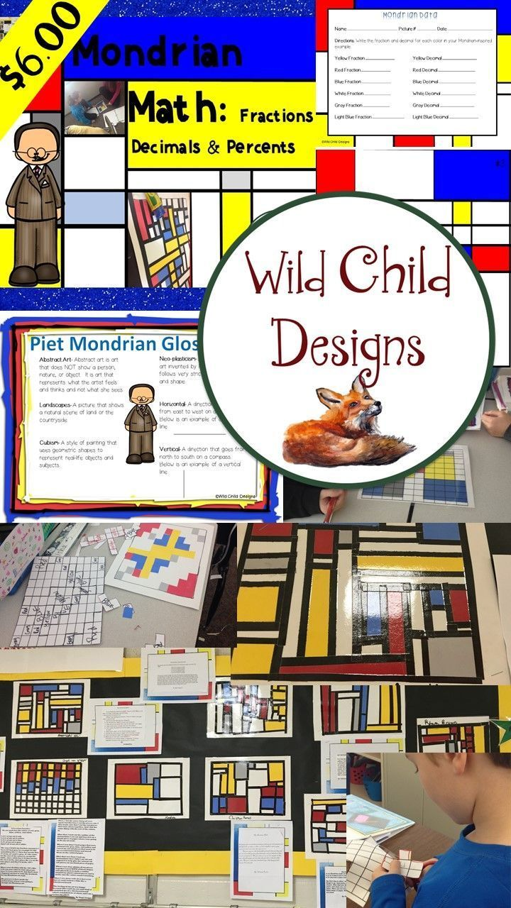 What do you get when you combine Piet Mondrian and your study of decimals, fractions and percents?  You get tons of fun, motivated mathematicians, and some gorgeous art work! Welcome to Wild Child's BEST SELLER!