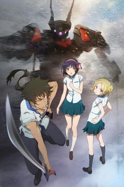 Kuromukuro Episode 12