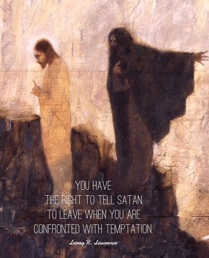 You have the right to tell Satan to leave when you are confronted with temptation. #ldsquotes #ensign #castout