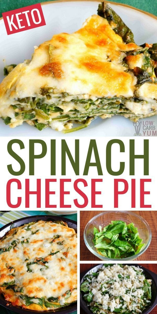 Crustless Spinach Cheese Pie Gluten Free Low Carb Meals Easy Keto Recipes Easy Spinach And Cheese