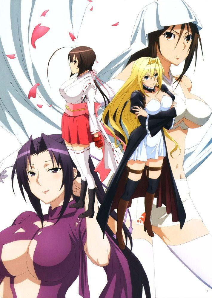 24 best Sekirei images on Pinterest | Anime characters ...