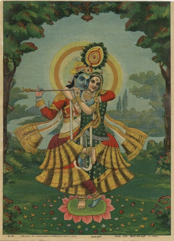 Krishna, Radha. Collection of Mark Baron and Elise Boisante, Om India.