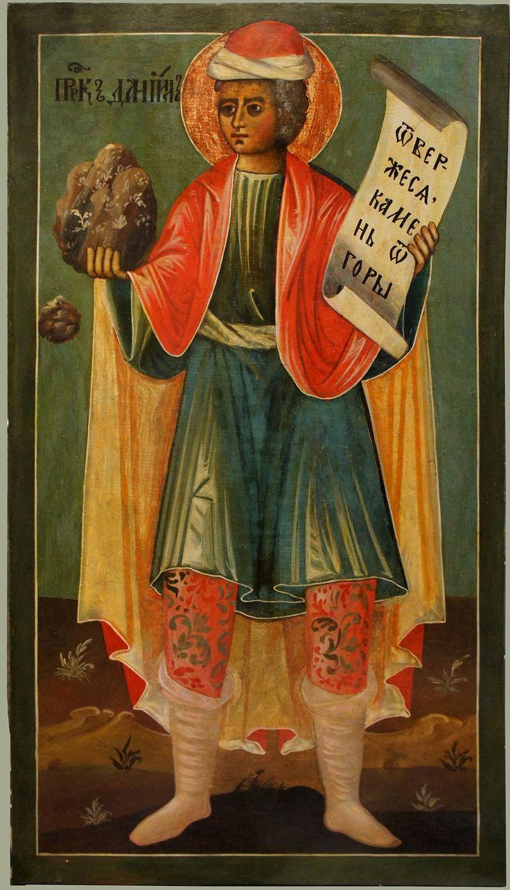 Картинки икон пророка даниила