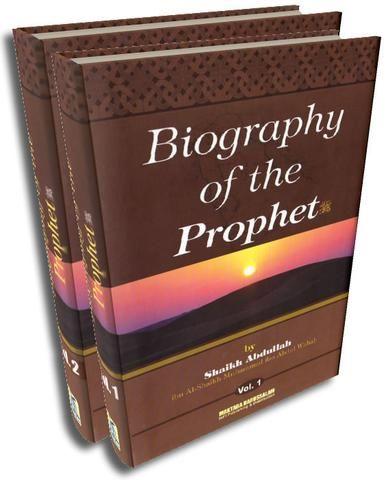 prophet muhammad biography