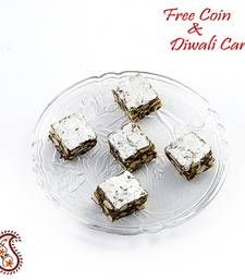 173 best diwali special gifts offers images on pinterest buy sugar free dryfruit cutlets with free laxmi ganesh coin diwali sweet online negle Images