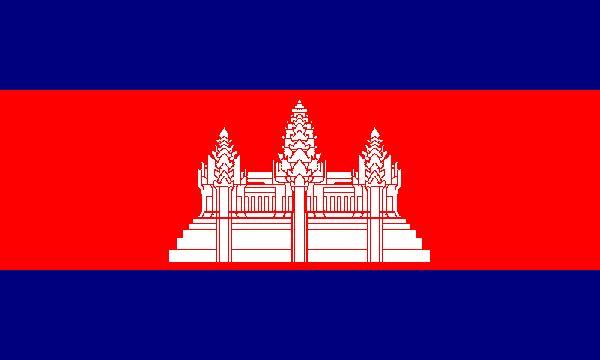 Cambodia Flag   3' x 5'