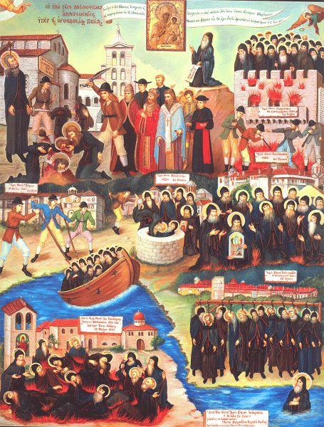 Opowieść o męczennikach zografskich przez papistów zamęczonych