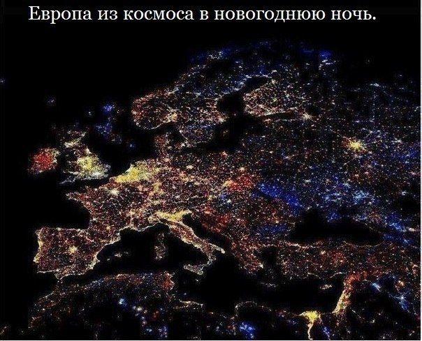 Европа из космоса в новогоднюю ночь